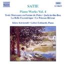 サティ: ピアノ音楽全集 第4集/ガボール・エッカート(ピアノ)/クラーラ・ケルメンディ(ピアノ)