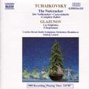 チャイコフスキー: バレエ音楽「くるみ割り人形」/グラズノフ: バレエ音楽「レ・シルフィード」/スロヴァキア放送交響楽団/オンドレイ・レナールト(指揮)