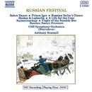 ロシアン・フェスティバル/スロヴァキア放送交響楽団/アンソニー・ブラモール(指揮)
