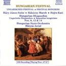ハンガリアン・フェスティバル/フェレンチェ・バログ(ヴァイオリン)/ハンガリー国立交響楽団/マーティアス・アンタル(指揮)