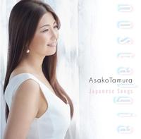 ノスタルジア - 日本の歌 -