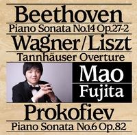 ワーグナー=リスト: 歌劇「タンホイザー」序曲