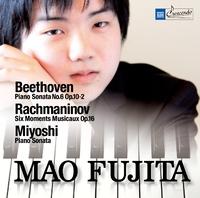 ラフマニノフ: 楽興の時 Op.16/三善晃: ピアノ・ソナタ