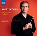 ショスタコーヴィチ: 交響曲第7番「レニングラード」/ヴァシリー・ペトレンコ(指揮)/ロイヤル・リヴァプール・フィルハーモニー管弦楽団
