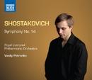 ショスタコーヴィチ: 交響曲第14番「死者の歌」/アレクサンドル・ヴィノグラードフ(バス)/ガル・ジェイムズ(ソプラノ)/ヴァシリー・ペトレンコ(指揮)/ロイヤル・リヴァプール・フィルハーモニー管弦楽団