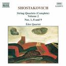ショスタコーヴィチ: 弦楽四重奏曲第1番/第8番/第9番/エデル四重奏団