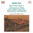 ドビュッシー: ピアノ作品全集 第1集 ベルガマスク組曲/アラベスク/バラード/ピアノのために/フランソワ・ジョエル・ティオリエ(ピアノ)