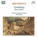 ベートーヴェン: 交響曲第4番/第7番/ベーラ・ドラホシュ(指揮)/ニコラウス・エステルハージ・シンフォニア