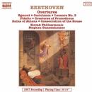 ベートーヴェン: 序曲集 第1集/スティーヴン・ガンゼンハウザー(指揮)/スロヴァキア・フィルハーモニー管弦楽団