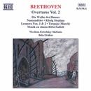 ベートーヴェン: 序曲集 第2集/ベーラ・ドラホシュ(指揮)/ニコラウス・エステルハージ・シンフォニア