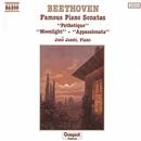 ベートーヴェン: ピアノ・ソナタ集 第1集 - 悲愴/月光/熱情/イェネ・ヤンドー(ピアノ)