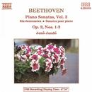 ベートーヴェン: ピアノ・ソナタ集 第3集 - 第1番/第2番/第3番/イェネ・ヤンドー(ピアノ)