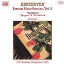 ベートーヴェン: ピアノ・ソナタ集 第2集 - ワルトシュタイン/テンペスト/告別/イェネ・ヤンドー(ピアノ)