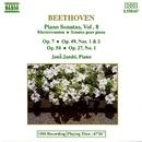 ベートーヴェン: ピアノ・ソナタ集 第8集 - 第4番/第19番/第20番/第22番/第13番/イェネ・ヤンドー(ピアノ)