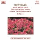 ベートーヴェン: ピアノソナタ全集 第9集 - 第11番/第29番「ハンマークラヴィーア」/イェネ・ヤンドー(ピアノ)