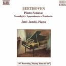 ベートーヴェン: ピアノ・ソナタ第14番「月光」/第23番「熱情」/第21番「ワルトシュタイン」/イェネ・ヤンドー(ピアノ)
