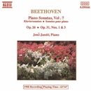 ベートーヴェン: ピアノ・ソナタ集 第7集 - 第12番「葬送」/第16番/第18番/イェネ・ヤンドー(ピアノ)