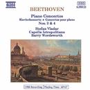 ベートーヴェン: ピアノ協奏曲第3番/第4番/バリー・ワーズワース(指揮)/シュテファン・ヴラダー(ピアノ)/カペラ・イストロポリターナ