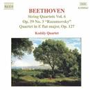 ベートーヴェン: 弦楽四重奏曲 Op. 59 No. 3/Op. 127/コダーイ・クァルテット