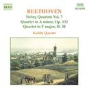 ベートーヴェン: 弦楽四重奏曲 Op. 132/H. 34/コダーイ・クァルテット