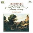 ベートーヴェン: 弦楽四重奏曲 Op. 59 No. 2「ラズモフスキー第2番」/「ハープ」Op. 74/コダーイ・クァルテット