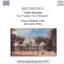 ベートーヴェン: ヴァイオリン・ソナタ第5番「春」/第9番「クロイツェル」/イェネ・ヤンドー(ピアノ)/西崎崇子(ヴァイオリン)