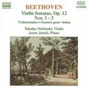 ベートーヴェン: ヴァイオリン・ソナタ第1番/第2番/第3番/イェネ・ヤンドー(ピアノ)/西崎崇子(ヴァイオリン)