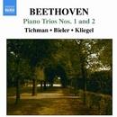 ベートーヴェン: ピアノ三重奏曲集 第2集 - ピアノ三重奏曲第1番/第2番/第9番/ジリオン・トリオ
