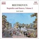 ベートーヴェン: バガテルと舞曲集 第3集/イェネ・ヤンドー(ピアノ)
