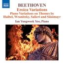 ベートーヴェン: ピアノ変奏曲集/ユ・ヨンウク(ピアノ)