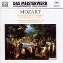 モーツァルト: 交響曲第25番/第33番/第39番/ヘルムート・ミュラー=ブリュール(指揮)/ケルン室内管弦楽団