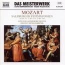 モーツァルト: 交響曲第20番/第34番/第35番「ハフナー」/ヘルムート・ミュラー=ブリュール(指揮)/ケルン室内管弦楽団