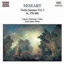 モーツァルト: ヴァイオリン・ソナタ集 第3集 - K. 378/K. 379/K. 380/イェネ・ヤンドー(ピアノ)/西崎崇子(ヴァイオリン)