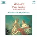 モーツァルト: ピアノ四重奏曲第1番/第2番/メニューイン・フェスティバル・ピアノ四重奏団