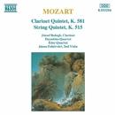 モーツァルト: クラリネット五重奏曲 K.581/弦楽五重奏曲 K.515/ヨージェフ・バローグ(クラリネット)/ヤーノシュ・フェヘールヴァーリ(ヴィオラ)/エデル四重奏団/ダニュビウス・クァルテット