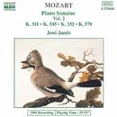 モーツァルト: ピアノ・ソナタ集 第2集 - K. 311/K. 332/K. 545/K. 570/イェネ・ヤンドー(ピアノ)