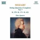 モーツァルト: 弦楽四重奏曲集 第7集 - 第10番/第11番/第15番/エデル四重奏団