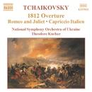 チャイコフスキー: イタリア奇想曲/テオドレ・クチャル(指揮)/ウクライナ国立交響楽団
