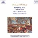 チャイコフスキー: 交響曲第5番/スラヴ行進曲/スティーヴン・ガンゼンハウザー(指揮)/スロヴァキア・フィルハーモニー管弦楽団