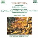 チャイコフスキー:  四季/ 悲しい歌/ 無言歌/ 夜想曲/イロナ・プルニ(ピアノ)