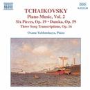 チャイコフスキー: ピアノ 曲集 第2集 - ドゥムカ Op. 59/2つの小品 Op. 10/6つの小品 Op. 16/オクサナ・ヤブロンスカヤ(ピアノ)