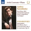 期待の新進演奏家シリーズ/アンドレイ・ヤロシンスキー ピアノ・リサイタル/アンドレイ・ヤロシンスキー(ピアノ)