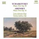 チャイコフスキー:  ピアノ三重奏曲イ短調Op.50「偉大な芸術家の思い出に」/アレンスキー:  ピアノ三重奏曲第1番ニ短調Op.32/クリスティーン・ジャクソン(チェロ)/リチャード・スタンパー(ヴァイオリン)/ヴォフカ・アシュケナージ(ピアノ)