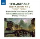 チャイコフスキー: ピアノ協奏曲第2番/ドミートリー・ヤブロンスキー(指揮)/コンスタンティン・シチェルバコフ(ピアノ)/ロシア・フィルハーモニー管弦楽団