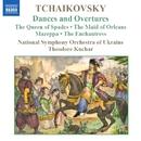 チャイコフスキー: 舞曲と序曲集 歌劇「スペードの女王」/テオドレ・クチャル(指揮)/ウクライナ国立交響楽団