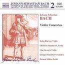J.S. バッハ: ヴァイオリン協奏曲集 BWV 1041 - 1043/1052/クリスティーネ・ピッフルマイヤー(ヴァイオリン)/ヘルムート・ミュラー=ブリュール(指揮)/コーリャ・ブラッハー(ヴァイオリン)/リサ・スチュワート(ヴァイオリン)/ケルン室内管弦楽団