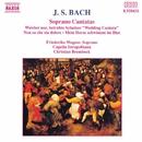 J.S. バッハ: ソプラノ・カンタータ集 - BWV 199/ BWV 202/ BWV 209/クリスティアン・ブレンベック(指揮)/フリーデリケ・ワーグナー(ソプラノ)/ヨゼフ・チェイカ(オーボエ)/ヴェラ・ラスコヴァ(フルート)/カペラ・イストロポリターナ