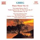 グリーグ: ノルウェー舞曲 Op. 35/ペール・ギュント Op. 23/ワルツ・カプリース/アイナル・ステーン=ノックレベルグ(ピアノ)/ルート・テレフセン(ナレーター)/ノルウェー国立音楽院室内合唱団