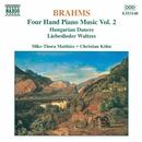 ブラームス: 4手のためのピアノ作品集 第2集/クリスティアン・ケーン(ピアノ)/ジルケ=トーラ・マティース(ピアノ)