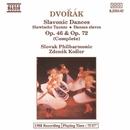 ドヴォルザーク: スラヴ舞曲集 Op. 46/Op. 72/ズデニェク・コシュラー(指揮)/スロヴァキア・フィルハーモニー管弦楽団